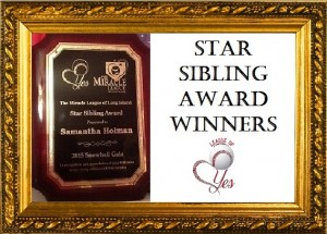 HOF STAR SIBLING AWARD